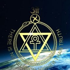 Teosofiska Samfundets Emblem